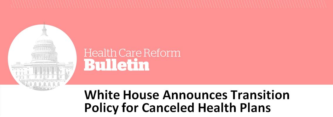 canceledhealthplans